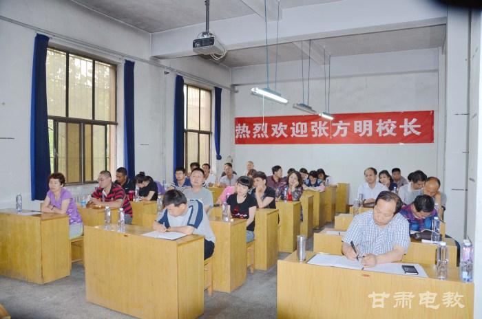 """甘肃省广播电视学校开展""""两学一做""""学习教育专家讲党课"""